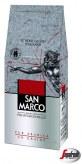1 Kg San Marco café en grain